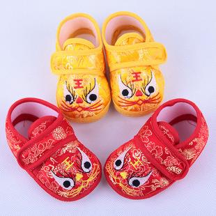 Сяонинбао ребенок обувь ребенок обувь стеллер обувь тигр обувь скольжение малыш обувь часть детская обувь