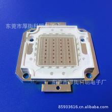 28W红色LED大功率集成光源  厂家直销LED大功率