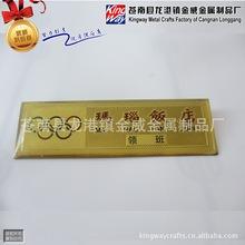 厂家个性定制生产加工金属烤漆胸牌 黄铜质工号牌 水晶滴塑胸卡