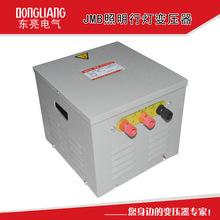 廠家供應優質變壓器 JMB-800VA照明行燈變壓器 專業品質