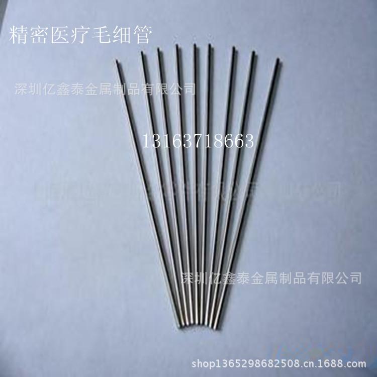 江苏医疗器械公司316L不锈钢医疗毛细管304精密仪表管