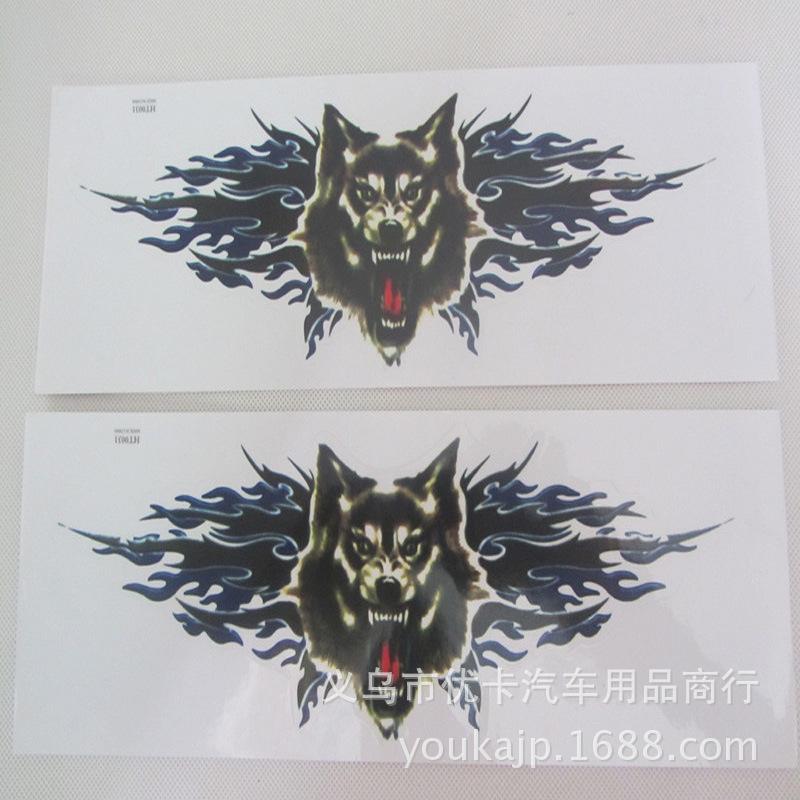 狼头贴纸主图1