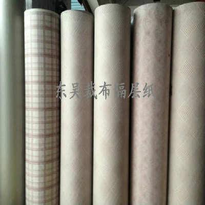 服装服饰裁剪隔层划样纸隔层纸批发供应服装裁床隔层纸厂家直销