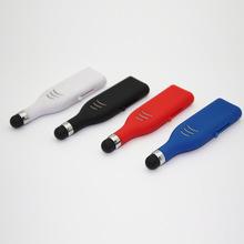 U盘厂家生产供应多功能触控笔U盘 新款创意U盘