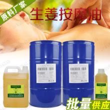 包装用品C59-59238265