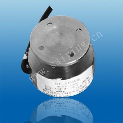 供应膜盒称重传感器