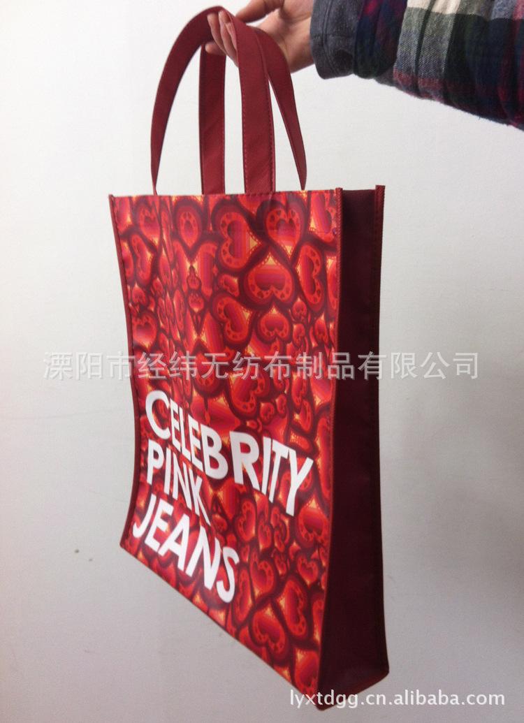 覆膜袋手提袋 彩印覆膜无纺布袋子定做服装购物覆膜袋厂家订