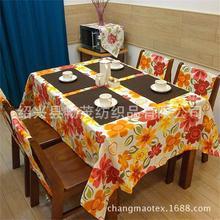 【高品质】全棉帆布桌布印花素色根据客户要求定做