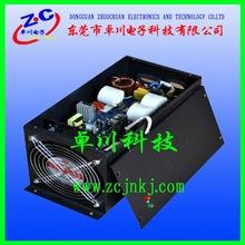 浙江10kw电磁感应加热电源厂家 电磁加热器 拉丝机电磁加热控制器