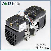 厂家直销迈思100W微型无油电动隔膜真空泵 医疗静音泵 灭菌专用