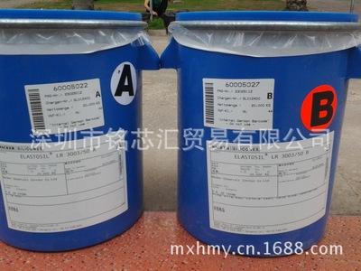 Wacker瓦克液体硅胶|德国进口硅胶LR3003