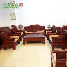 厂家直销红木沙发东阳红酸枝木组合沙发巴里黄檀家具客厅SF0397