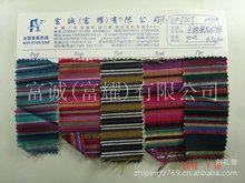 條紋布花型圖案來樣訂做民族條富耀民族風民族風色織條紋布手袋料