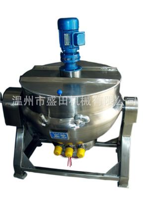 厂家直销:电加热夹层锅 油炸锅 电加热油炸锅 主动油炸锅