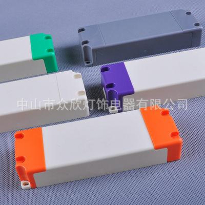 新 LED驱动外壳  电源塑胶外壳  LED驱动外壳 镇流器驱动外壳
