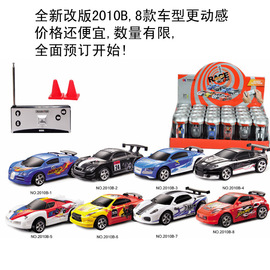 Charging mini Coke can drift children's remote control car 1:58 cans electric remote control CX new 2010B