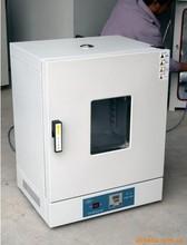 供应高品质电热鼓风干燥箱101-0AB