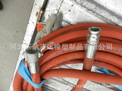 长期供应和高压高温胶管 耐腐蚀高温胶管