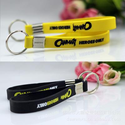 订做硅胶钥匙扣印LOGO硅胶钥匙圈硅胶腕带手环OEM小量定制