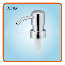 [Highly recommended] XF03 round head zinc alloy bathroom sprinkler Sanitary ware nozzle Metal pump head