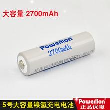 电池5号AA2700毫安镍氢充电电池 KTV麦克风相机玩具电池厂家供应