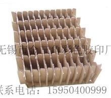 瓦楞纸箱 瓦楞彩箱 三层五层七层牛皮纸箱 5层加强瓦楞纸箱彩箱