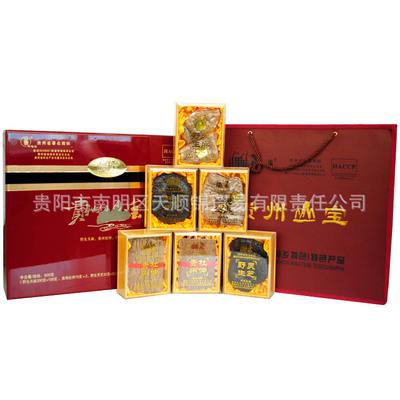 贵州土 特产山里妹高档红色礼盒装500g 杜仲滋补礼品批发1279
