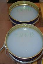 標牌制造硅膠 透明液體制造硅膠 加成型透明商標制造硅膠