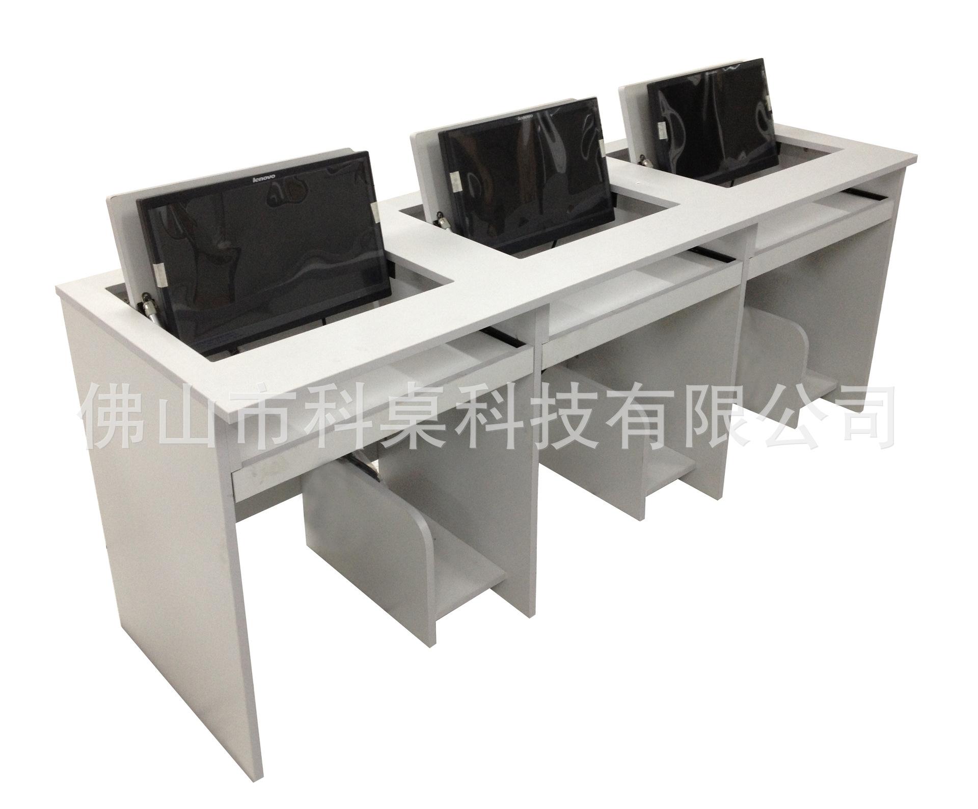 科桌专业生产液晶屏电脑翻转桌学校机房培训室电脑桌翻盖桌面三人