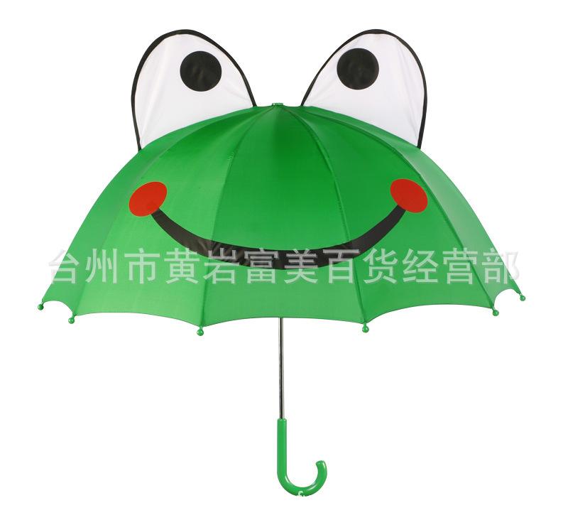 umb_frog_032613