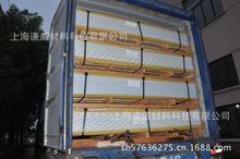 供应韩国世化1.2mm单面磨砂扩散PC板--LED照明面板