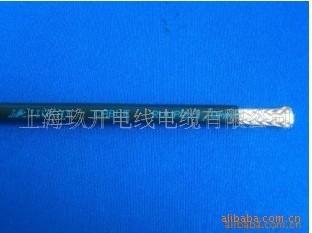 【厂家直接供应】上海玖开 RVVP电线 电源线 屏蔽电缆
