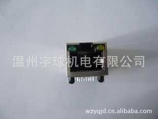 RJ45 network socket 8P8C network interface with light