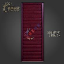 广东定制简约同色板式移门衣柜铝合金边框材料批发包覆铝同色柜门