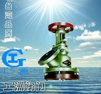 搪玻璃放料阀HG5-16-79 优质放料阀 竞博|点击进入放料阀 汉