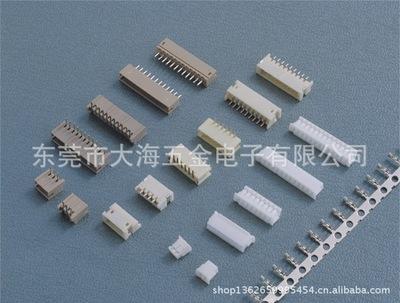 PH1.5 白色连接器 ZH1.5系列胶壳 针座 端子
