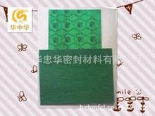 供应耐油石棉橡胶板 各种规格型号