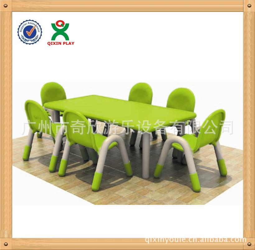 小班建构教案桌子椅子-幼儿园桌椅 幼儿园书桌 幼儿园桌椅 塑料桌椅 阿里巴巴