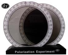 光的偏振,偏振片实验器,偏振片演示器,,光学仪器,大洋科教