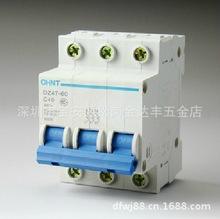 特價正品 正泰空氣開關低壓斷路器 DZ47-60 3P10A20A32A40A60A