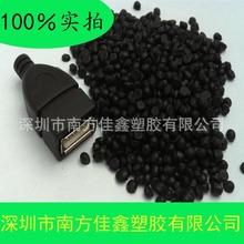 润滑油脂8B5-852