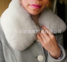 批发特价 男女韩版新款 方领真獭兔毛领子  假领子真皮草围脖