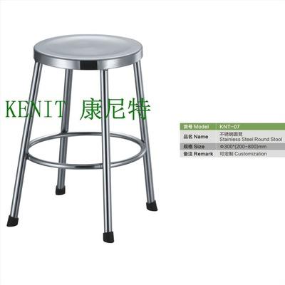 圆凳 不锈钢圆凳  四脚圆凳 不锈钢牢固型圆凳