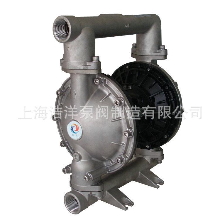 廠家生產不銹鋼氣動隔膜泵HY40 浩洋小型氣動隔膜泵
