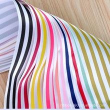 姚明CK021条纹缎带10色63mm涤纶色丁带  头饰发饰服装服饰带