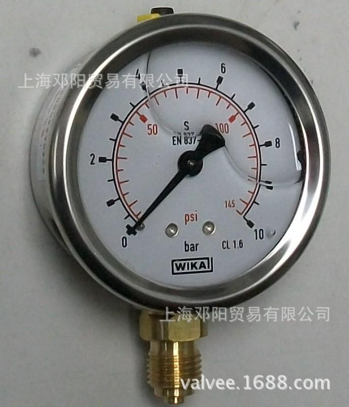 代理供应德国WIKA 不锈钢压力表