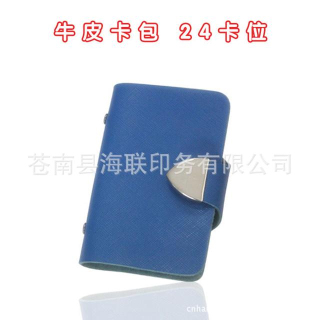 真皮卡片包 时尚搭扣牛皮信用卡包 名片包 厂家直销
