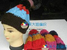 秋冬新品 正品混色手工毛线帽 韩版女帽子绞花帽大球针织帽
