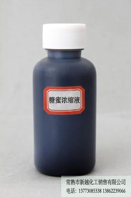 水产养殖用氨基酸母液