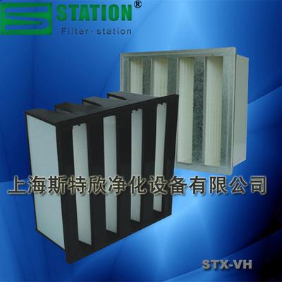 中央空调末端W型亚高效空气过滤器系统,ABS塑框V型亚高效过滤器
